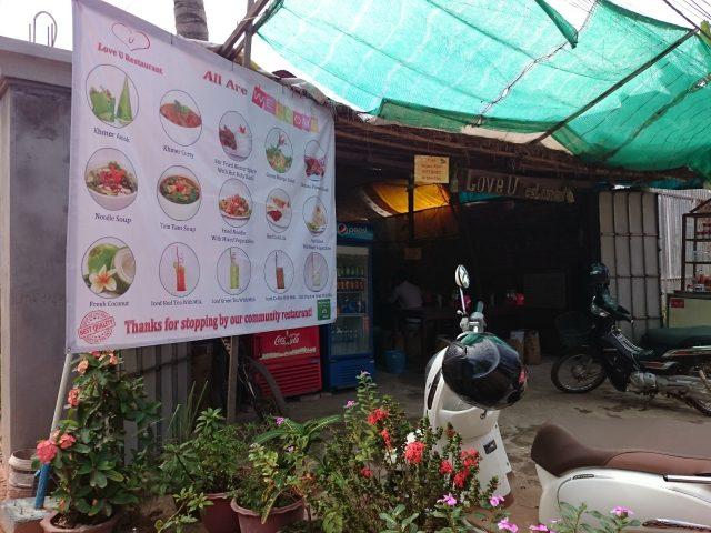 ラ・ニーチェ・ダンコール・ブティックホテルの前にあるカフェ_11